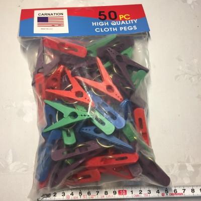 Plastic Laundry Clip Basket with 50 Pcs of Cloth Clip